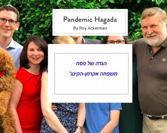 "Screenshot of Roy Ackerman's ""Pandemic Haggadah"""