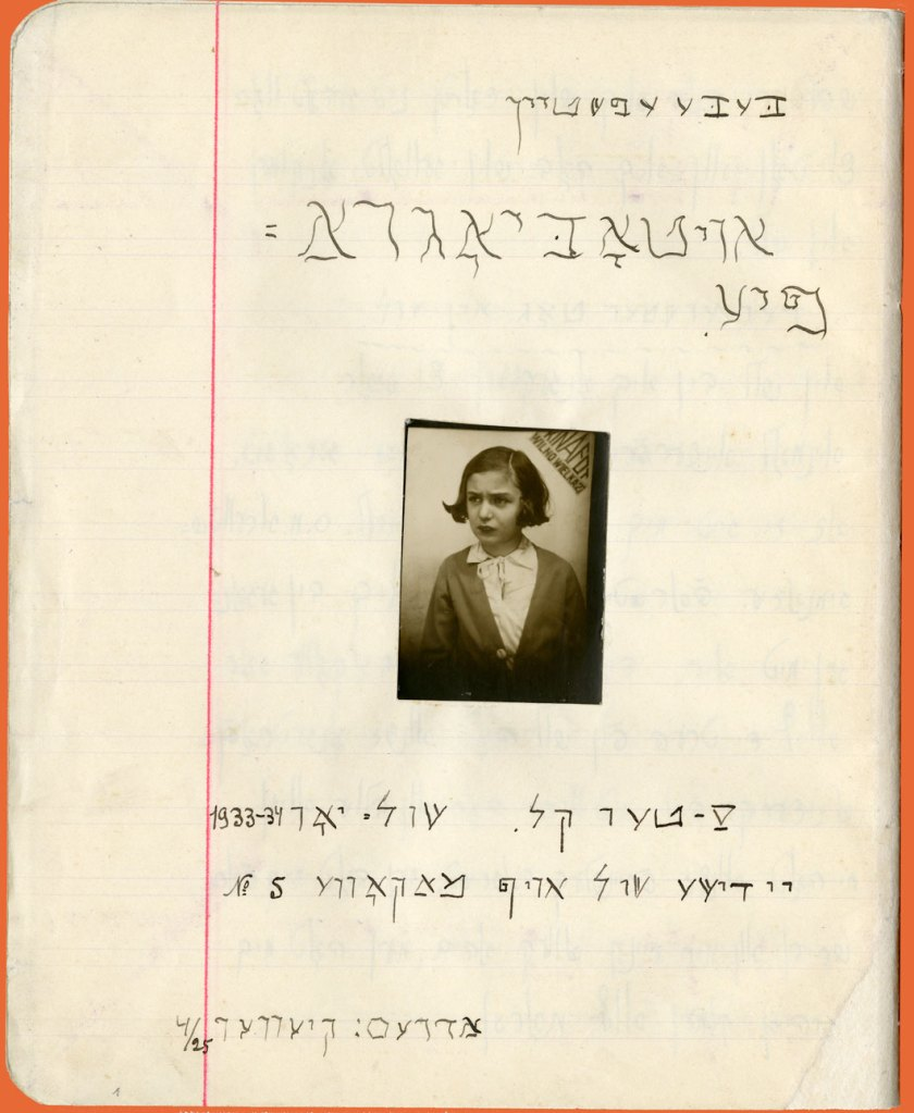 Autobiography of Beba Epstein. Beba Epstein wrote her autobiography during the 1933-34 school year at the Sofia Gurevich school in Vilna, Poland.