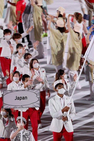 Japan enters